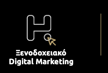 -Digital-Marketing-black